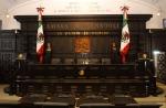 Mexican_Senate