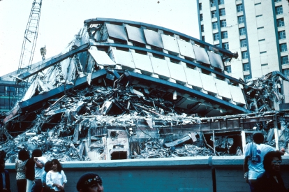 1985_Mexico_Earthquake_-_Pina_Suarez_Apartment_Complex