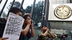 AyotzinapaAFP