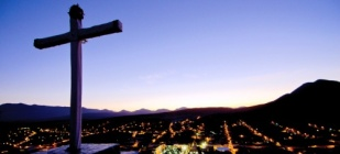 photoEscudo_TAMPS_iti_Tula_STULA_Itinerario_CerrodelaCruz_HEADER_950x434[1]_0